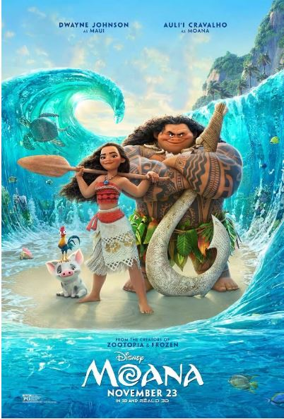 See it First (Moana) Orlando 11/21/16