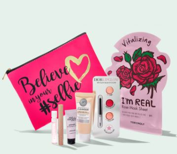Macy's Beauty Box (February 2018)